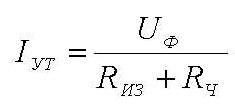 Расчетная формула