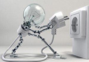 Отключение электроэнергии плановое