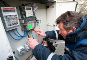 Замена общедомового счетчика электроэнергии