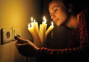 Подготовка к отключению света