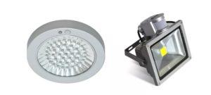 Светильник накладной и прожектор с датчиком движения