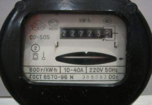 Счетчик 1-фазный индукционный