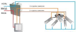 пять лампочек подключение