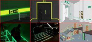 Примеры аварийной подсветки и освещения