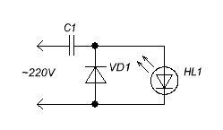 Схема 3 конденсатор