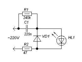 Схема 4 конденсатор-резистор