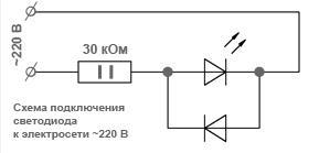 Схема 1 параллельно