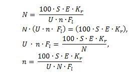 формулы 3