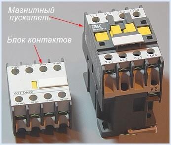 Рис. 1 Изображение КБ и МП
