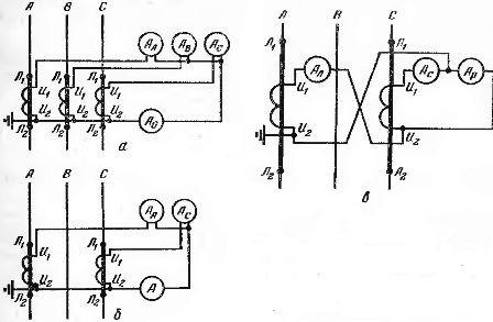 Схемы соединений трансформатора