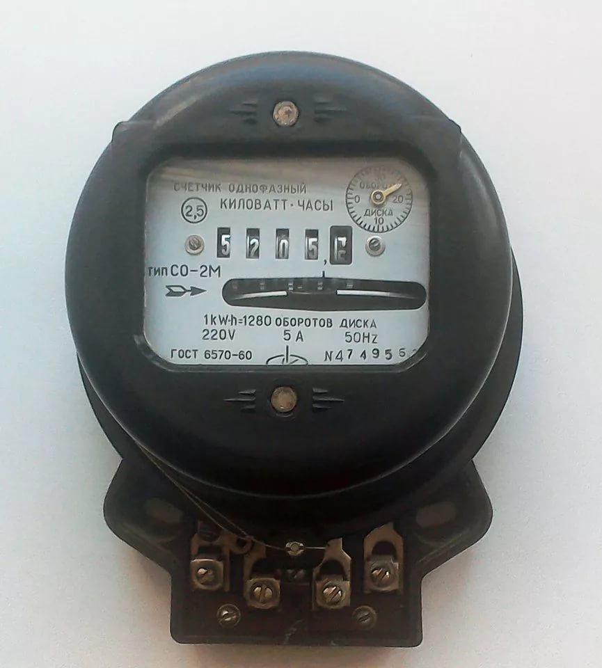 Бытовой счётчик электроэнергии
