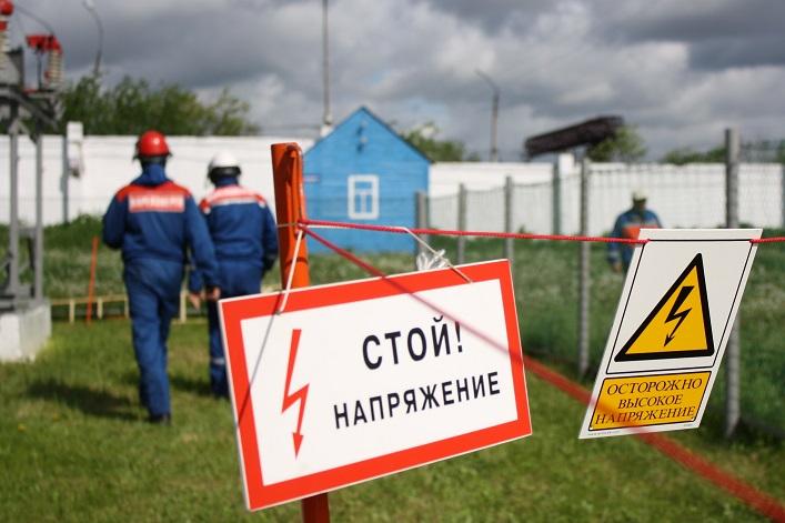 Предупредительная табличка на рабочем месте