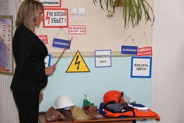 Обучение основам электробезопасности