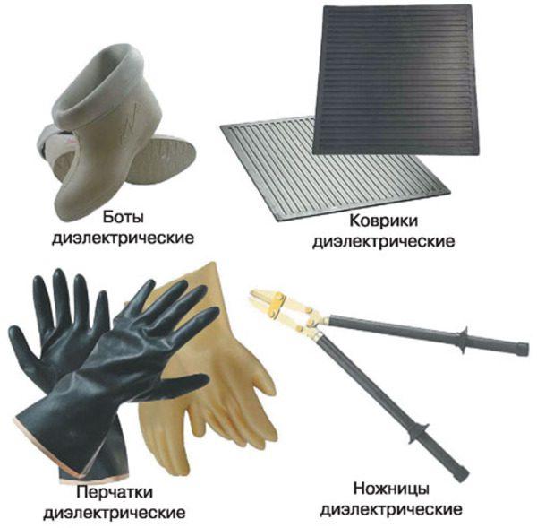 Индивидуальные средства защиты от поражения электрическим током: коврики и боты