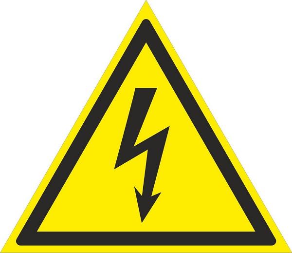 Знак опасности поражения электрическим током