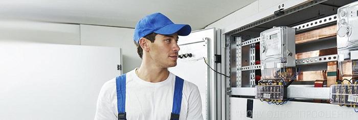 Без специальной подготовки опасно работать с электроустановками