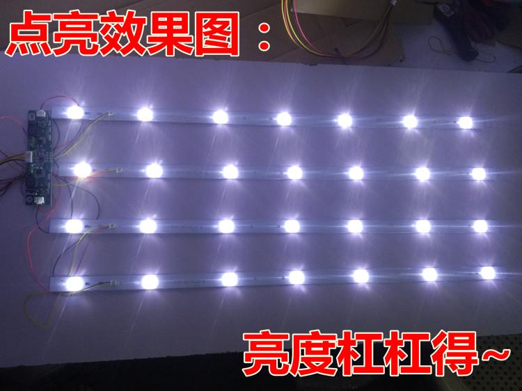 Дисплей со светодиодами подсветки