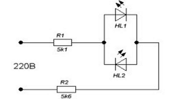 Схема простейшего драйвера