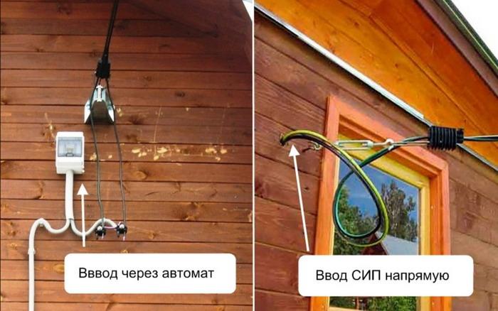 Прокладка кабеля на стенах дома