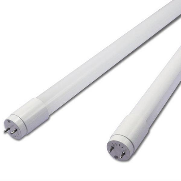 Линейная энергосберегающая лампочка