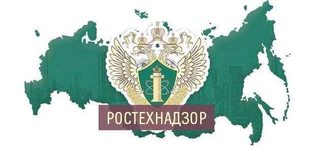 Получить третью группу допуска по электробезопасности можно в комиссии Ростехнадзора