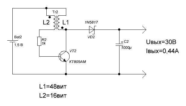 Принципиальная схема для сборки блокинг-генератора