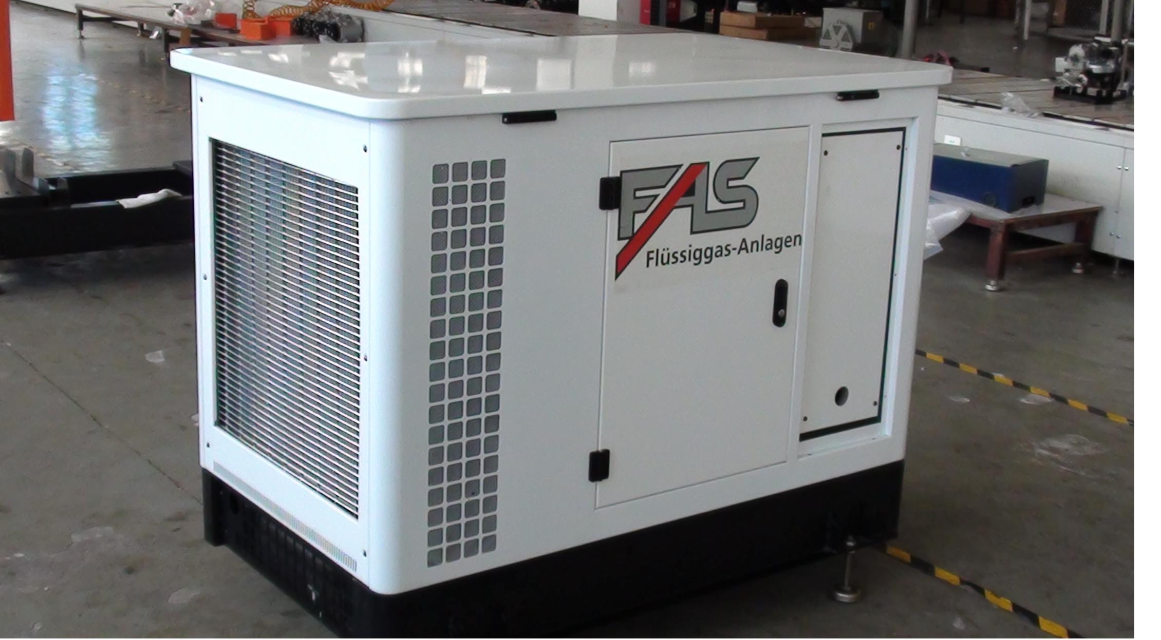 Бытовой газовый генератор