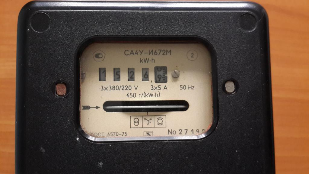 3-х фазный индукционный счетчик