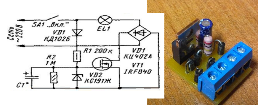 Самодельный блок защиты для плавного включения ламп накаливания