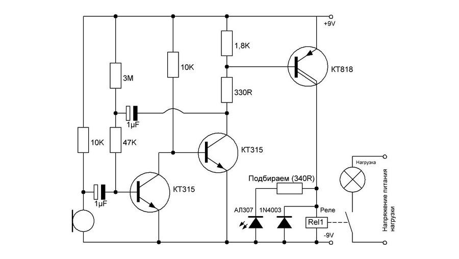 Схема для сборки устройства