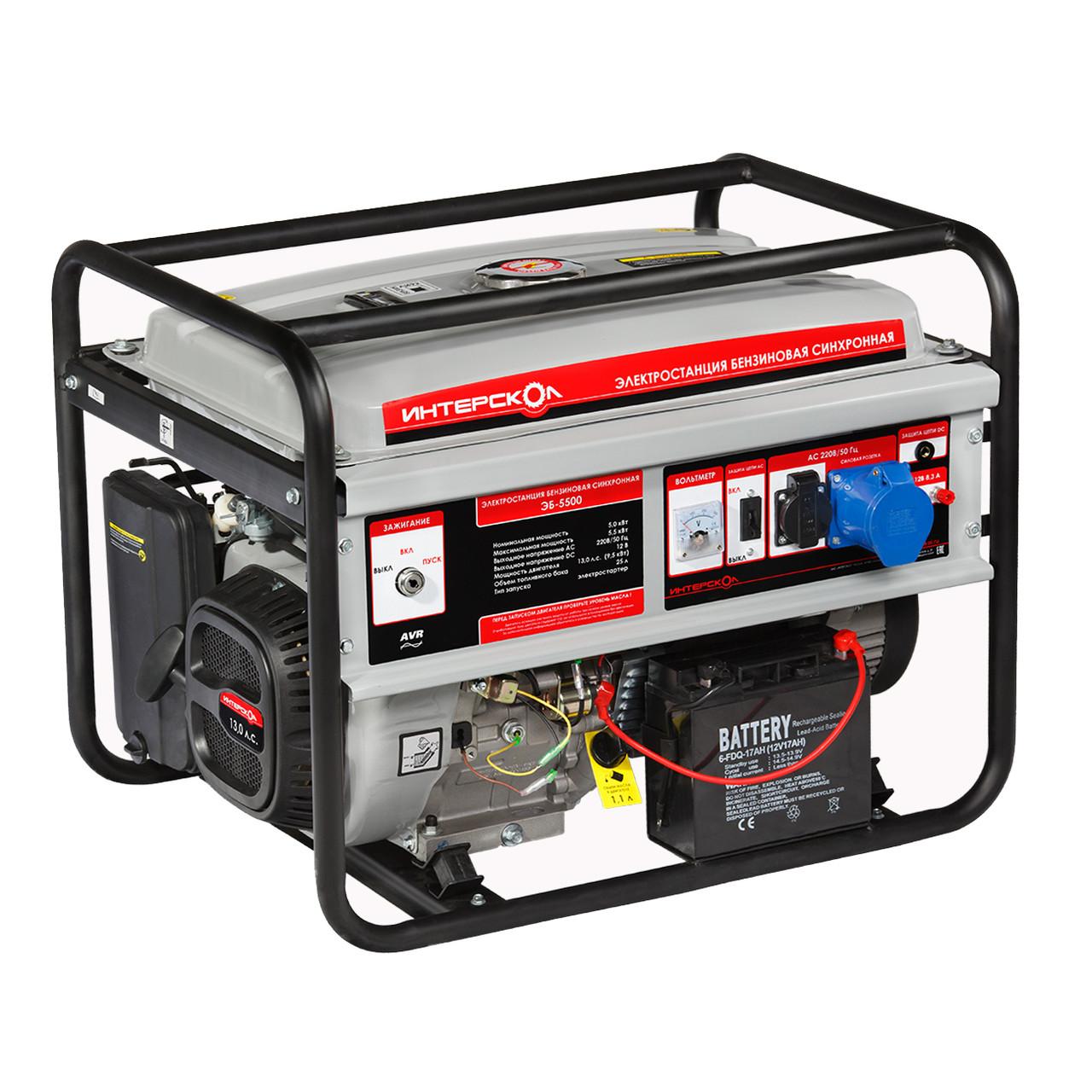 Бытовой топливный синхронный генератор отечественного производства, модель «Интерскол ЭБ-5500» на 5,5 кВт