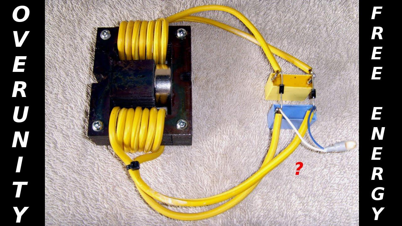 Блокинг-генераторная система