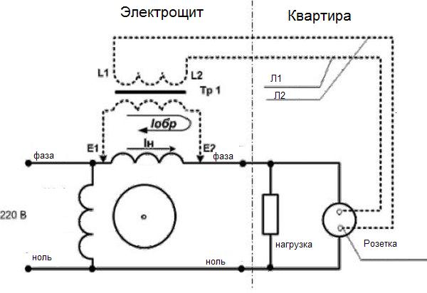 Схема с понижающим трансформатором