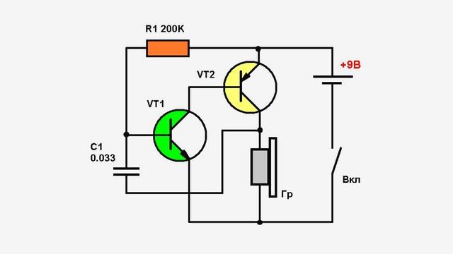 Схема звукового генератора