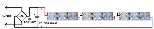 Подключение 12 вольтовой ленты к сети 220В