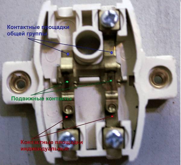 Расположение клемм выключателя после переделки