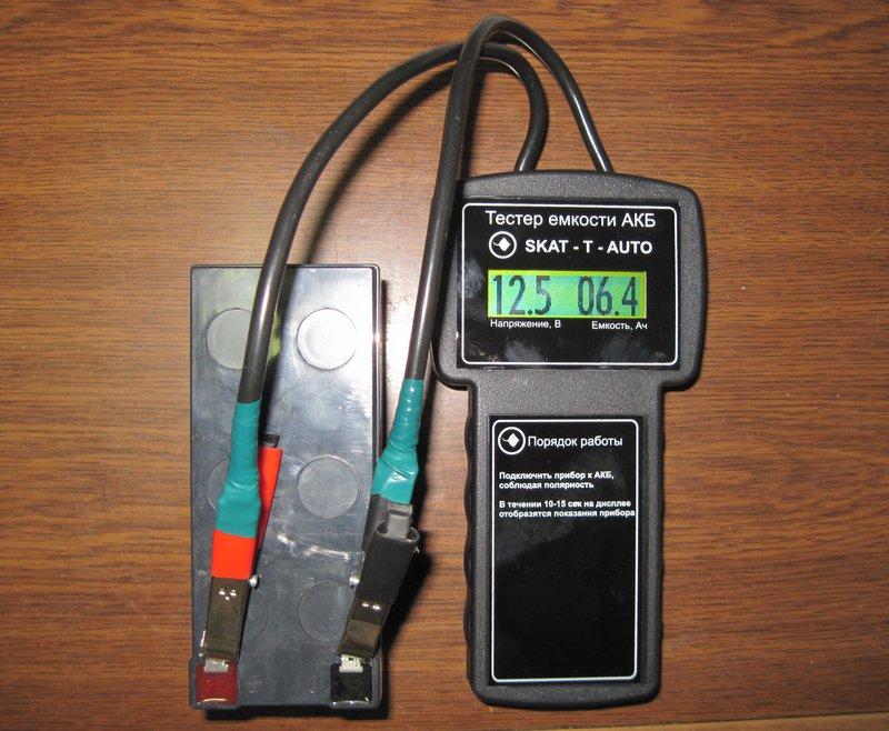 Устройство для контроля степени заряда АКБ
