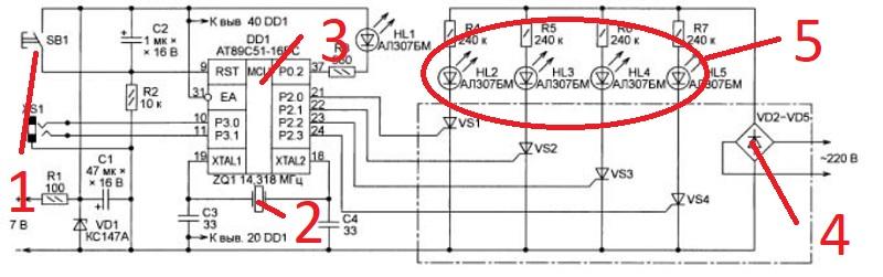 Световая гирлянда для окон с подключением к сети питания 220 V, схема