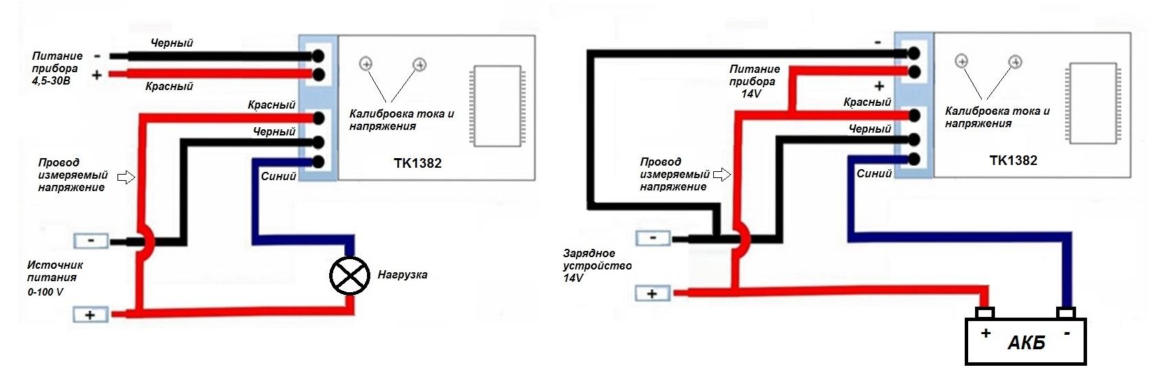 Как подключить амперметр «ТК-1382» к зарядному устройству