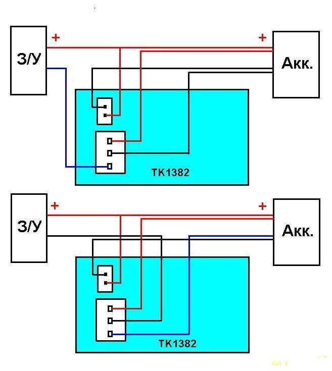 Схемы подключения к зарядному устройству на примере ТК1382