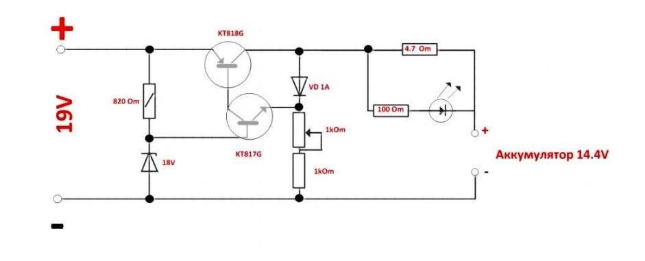 Электрическая схема блока управления зарядным устройством
