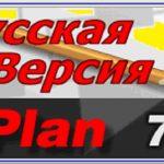 Splan — программа для черчения электрических и электронных схем
