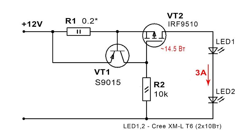 Полевой транзистор применяют для подключения цепочек из нескольких светодиодов, других мощных нагрузок