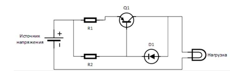 Стабилизатор тока на одном транзисторе