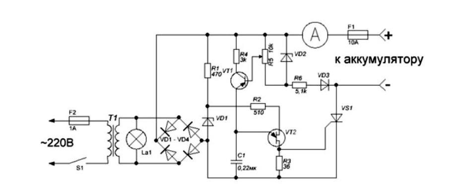 Электрическая схема ЗУ с регулировкой тока