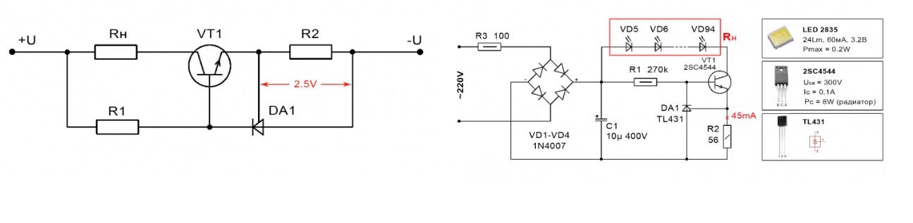 Применение микросхемы TL 4310