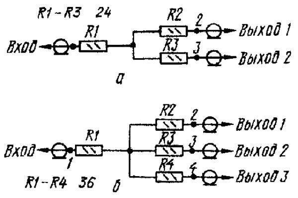 Схемы краба с 2 и 3 выходами