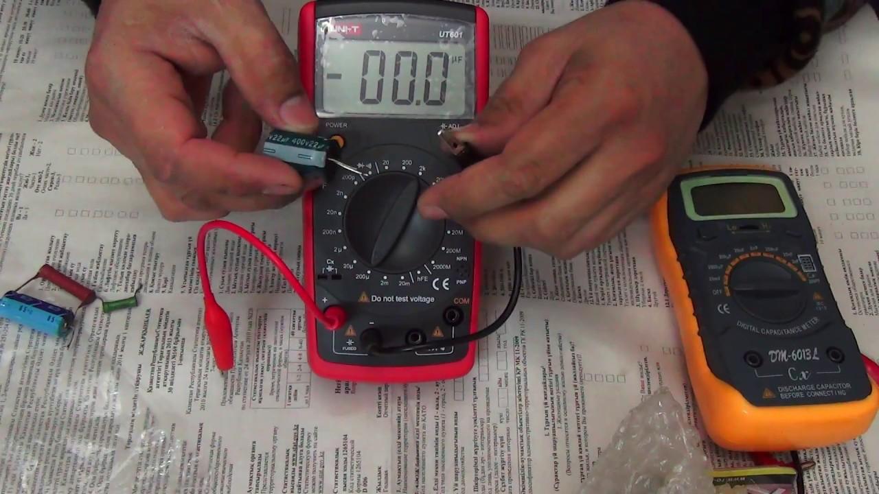 Процесс измерения емкости конденсатора мультиметром