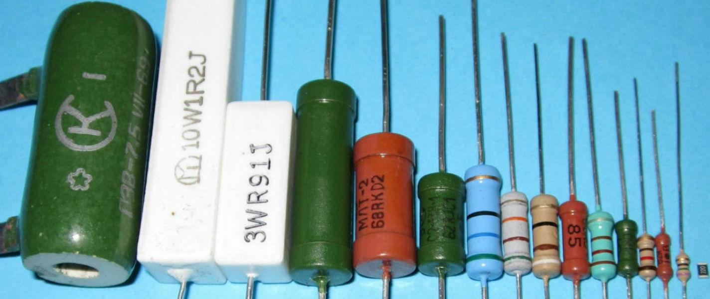 Резисторы различных типов