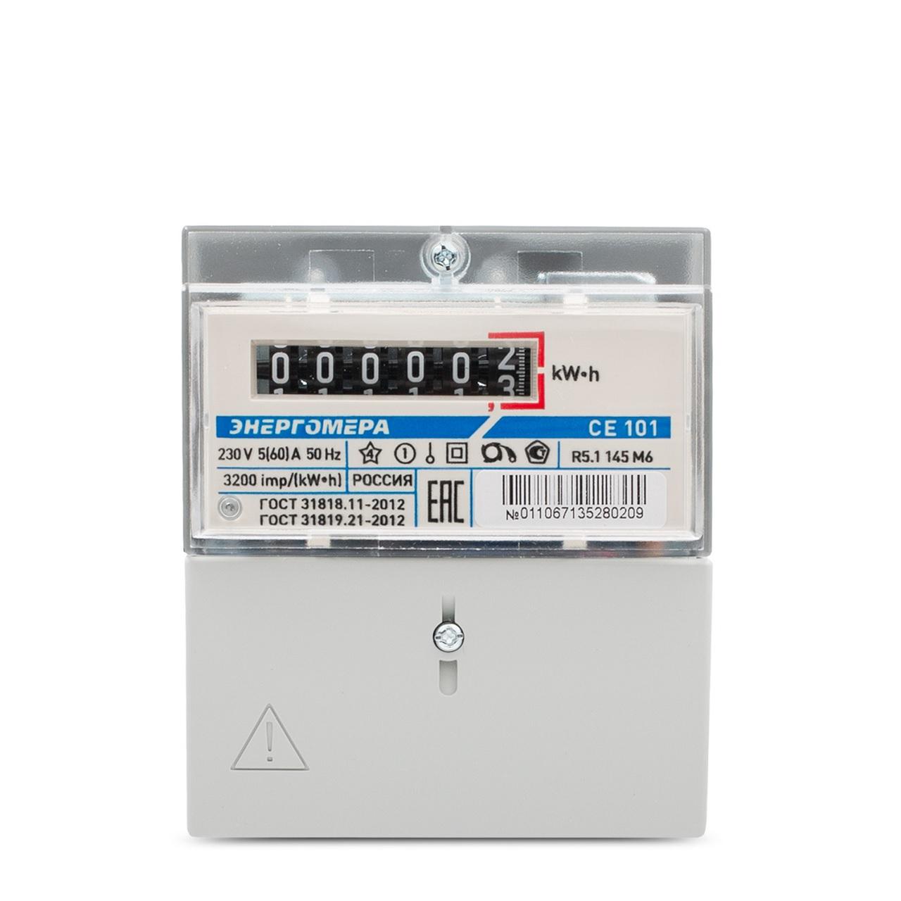 Электромеханический индикатор защищен прозрачной крышкой от пыли